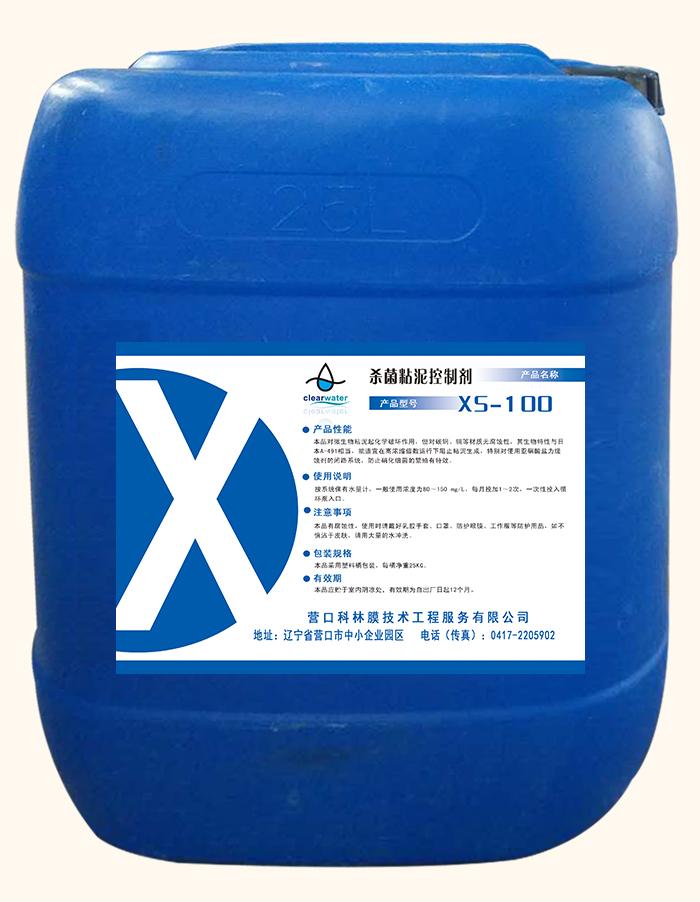杀菌粘泥控制剂