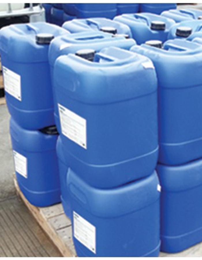 尼莫阻垢剂LA3902