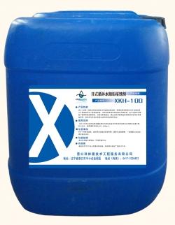 开式循环水阻垢缓蚀剂