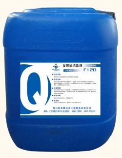 反渗透膜清洗剂F120