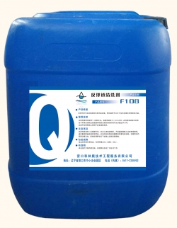 反渗透膜清洗剂F108